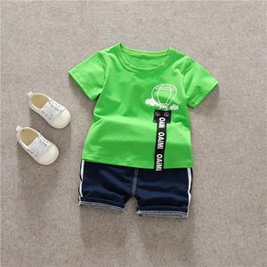 KIDDO CASUAL WEAR SET 9   [ SZ 80-110 ]