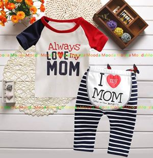 Baby Pyjamas - Always Love My Mom