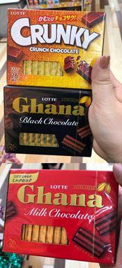 Japan Lotte Ghana Chocolate-26pcs