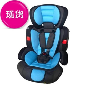 BABY CAR SEAT Children Kids Safety Seat