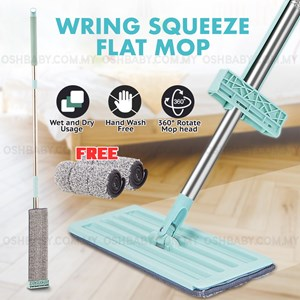 WRING SQUEEZE FLAT MOP