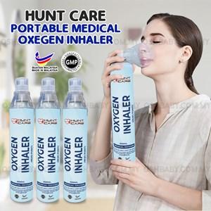 HUNT CARE PORTABLE MEDICAL OXYGEN INHALER