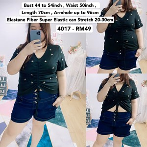 4017 *Bust 44 to 54 inch/ 112 to 137cm