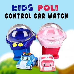 KIDS POLI CONTROL CAR WATCH