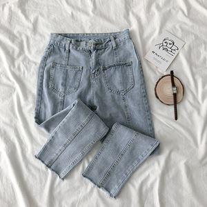 Jennifer High Waist Jeans