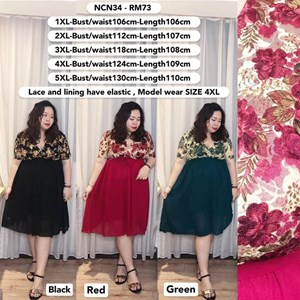 NCN34 *Ready Stock *Bust 42 to 51 inch/ 106-130cm