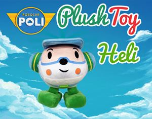 Poli RoboCar Plush Toy - Heli