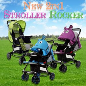 NEW 2in1 STROLLER ROCKER