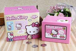 Mischief Saving Box - Hello Kitty