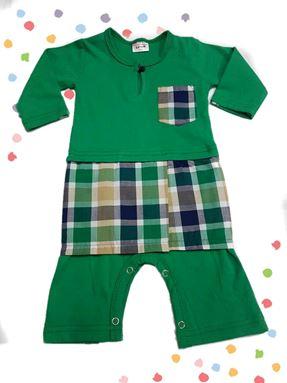 Rompers Baju Melayu (Green with multicolor Pelekat Sampin )