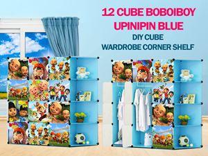 Boboiboy & Upin Ipin Blue 12C DIY Cube w Corner Rack (BB12CB)
