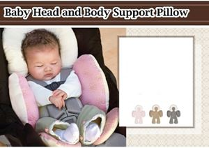 Baby Head Support  ETA 29/7/2018