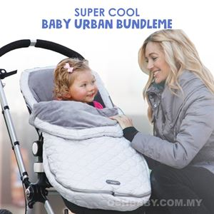SUPER COOL BABY URBAN BUNDLEME