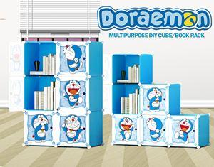 Doraemon 6C DIY CUBE/BOOK RACK (BDR6)