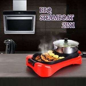 BBQ STEAMBOAT 2 IN 1 NEW N00821