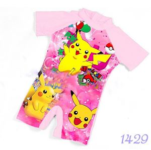 1429 Kids  Swimsuit (2 - 7 years old) - Pikachu