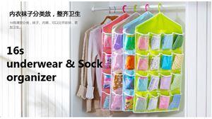 16s sock & underwear organizer