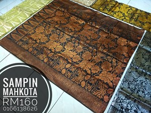 SMMK-05 - SAMPIN MAHKOTA