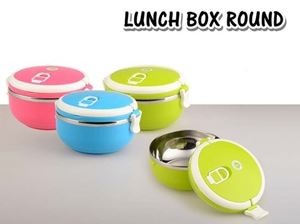 LUNCH BOX ROUND N00454