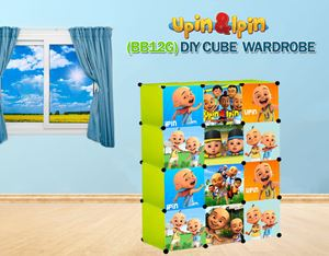 NEW Upin & Ipin GREEN 12C DIY Cube Wardrobe (BB12G)