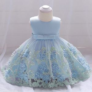 GOWN BABY BLUE
