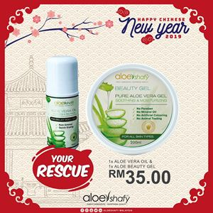 #AloeshafyCNY2019 Aloe Beauty Gel + Aloe Oil