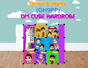 Omar & Hana PURPLE 9C DIY WARDROBE (OH9PP)