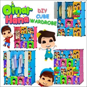 OMAR & HANA DIY CUBE WARDROBE