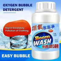 Boom Wash Cleaner