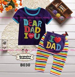 Baby Pyjamas - Dear Dad B030