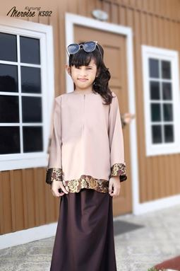 MEROISE KIDS ( Brown )