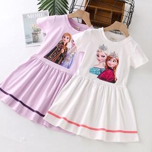 RS031 Dress