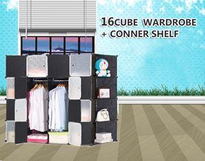 16CUBE WARDROBE + CONNER SHELF