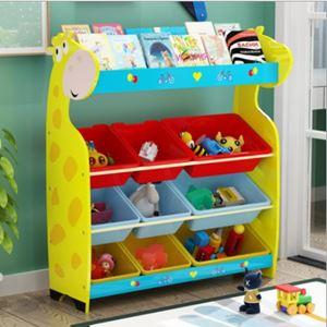 New Cute Giraffe Storage Rack@Multipurpose Rack@Toys Rack with 9Bins (3Big + 6small)