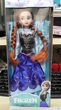 SINGING FROZEN DOLL - ANNA ( SIZE : 30CM )