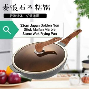 JAPAN NON STICK DEEP FRY PAN 32CM