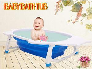 BABY BATH TUB N01010