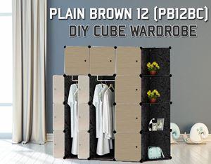 Plain Brown 12C DIY Wardrobe With Corner Rack (PB12BC)
