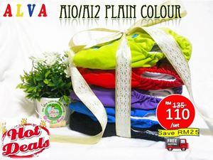 Alva Aio/Ai2 Cloth Diaper Pack of 5
