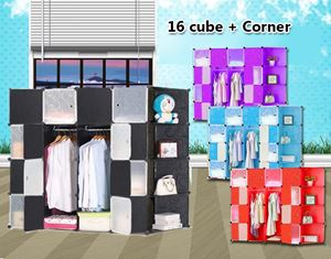 16CUBE WARDROBE + CONNER SHELF