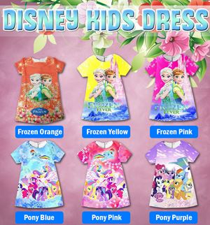 Disney Kids Dress (2T - 7T)