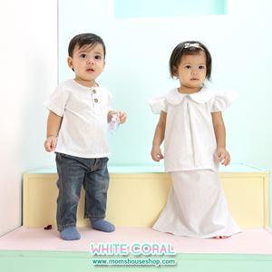 BAJU KURUNG RAYA SAFWA (WHITE CORAL)