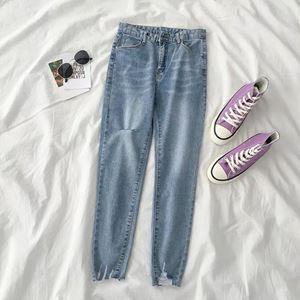 Chun Ja Korean Jeans