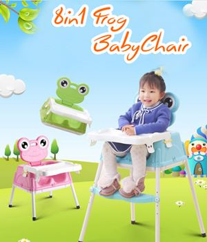 8in1 Frog BabyChair