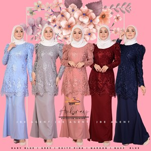 AUBREY EXCLUSIVE KURUNG