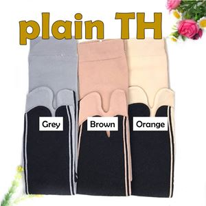 Plain TH Collection