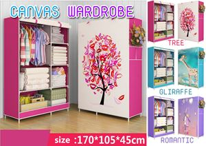 CANVAS WARDROBE