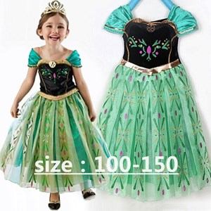 Costume Party Princess Dress  ( Size 100-150 )