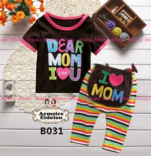 Baby Pyjamas - Dear Mom B031