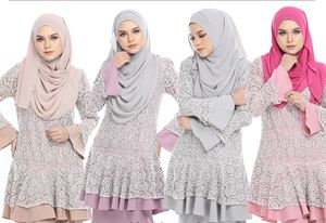 BLOW OUT CLEARANCE ~ ROSSA LACE SERIES